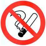 """Знак """"Запрещено курить"""" (200х200мм)"""