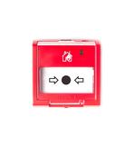 """ИПР 513-3АМ  Извещатель адресный пожарный ручной. Питание по линии от """"С2000-КДЛ"""""""