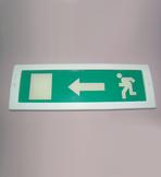 """Молния-12В """"Человек влево в дверь""""Световое табло (на защедках) (зелен. фон)"""